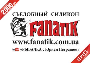 http://s7.uploads.ru/t/fRnat.jpg