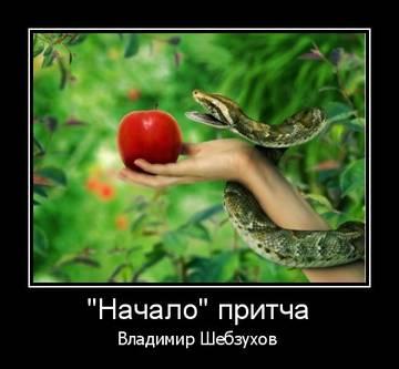 http://s7.uploads.ru/t/fTxdB.jpg