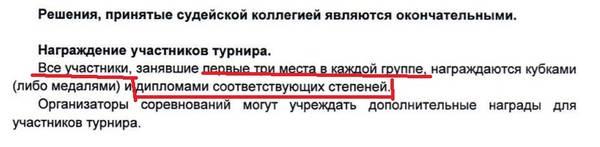 http://s7.uploads.ru/t/fUOCa.jpg