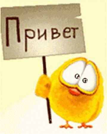 http://s7.uploads.ru/t/fUuv8.jpg
