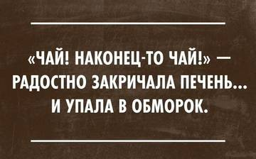http://s7.uploads.ru/t/fVxKA.jpg