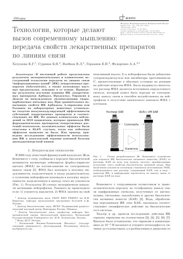 http://s7.uploads.ru/t/fW8xc.png