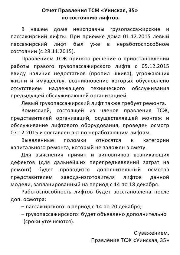 http://s7.uploads.ru/t/fX4uU.png