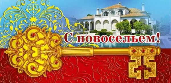 http://s7.uploads.ru/t/fapB3.jpg