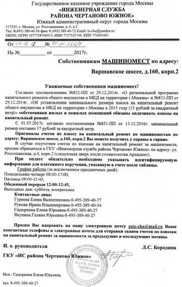 http://s7.uploads.ru/t/fbRrA.jpg