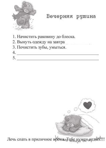 http://s7.uploads.ru/t/fbtUN.jpg