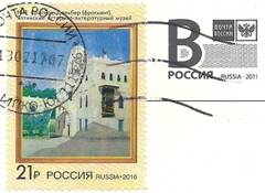 http://s7.uploads.ru/t/fe0Nm.jpg