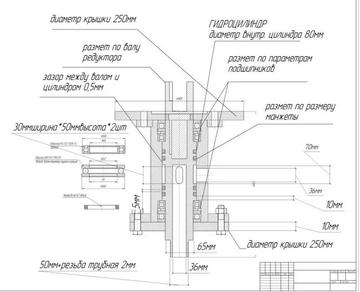 http://s7.uploads.ru/t/fhXTR.png
