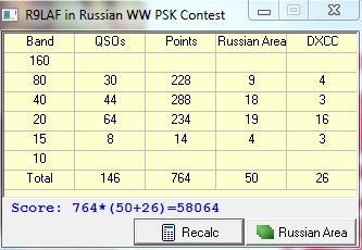 http://s7.uploads.ru/t/fk6j1.jpg