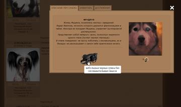 http://s7.uploads.ru/t/fnjKN.png