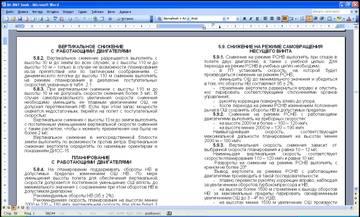http://s7.uploads.ru/t/foZIn.jpg