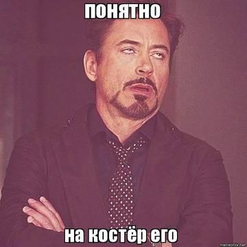 http://s7.uploads.ru/t/fpbX4.jpg