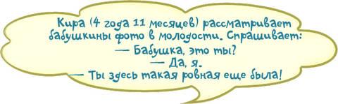 http://s7.uploads.ru/t/fq4Qd.jpg