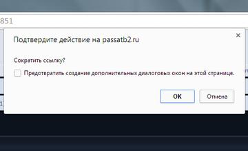 http://s7.uploads.ru/t/fqTSi.png