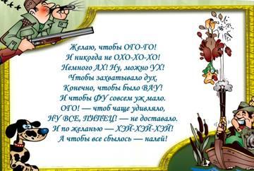 http://s7.uploads.ru/t/fvdqB.jpg