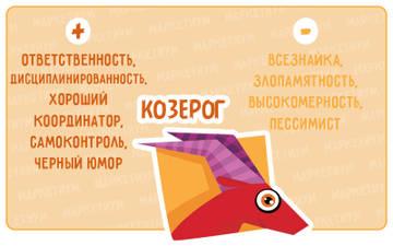 http://s7.uploads.ru/t/fvzLS.jpg