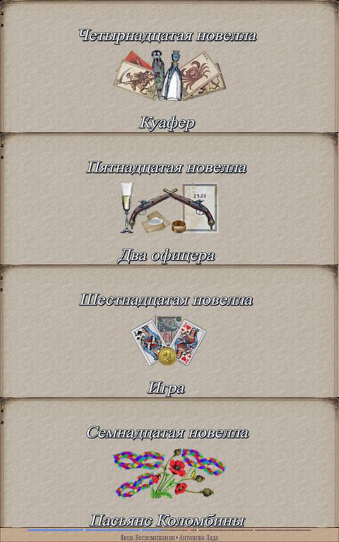 http://s7.uploads.ru/t/fxmpM.jpg