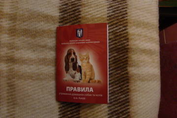 http://s7.uploads.ru/t/fysgu.jpg