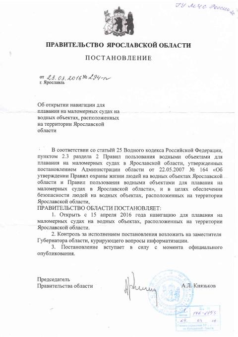 http://s7.uploads.ru/t/fzJ3n.png