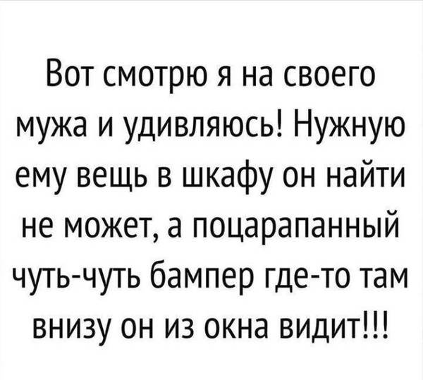 http://s7.uploads.ru/t/g1VpR.jpg