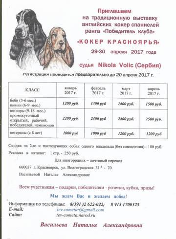 http://s7.uploads.ru/t/g45p0.jpg