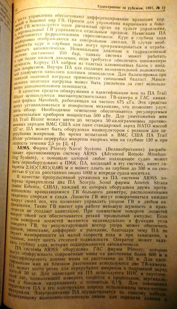 http://s7.uploads.ru/t/g4vH3.jpg