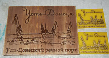 http://s7.uploads.ru/t/g5NE1.jpg