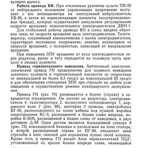http://s7.uploads.ru/t/g5Pwh.jpg