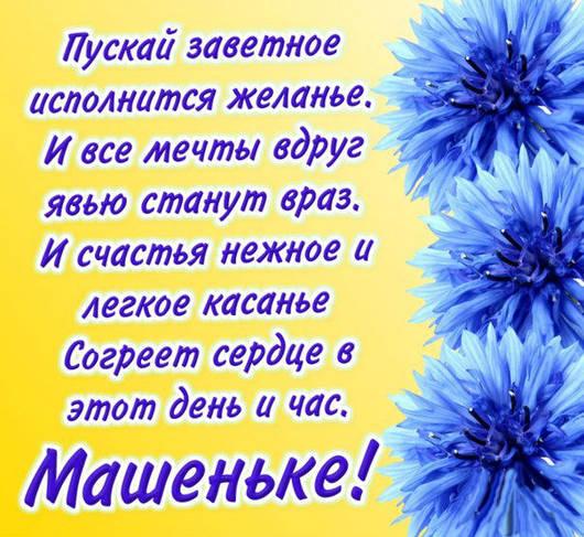 http://s7.uploads.ru/t/g5yLo.jpg