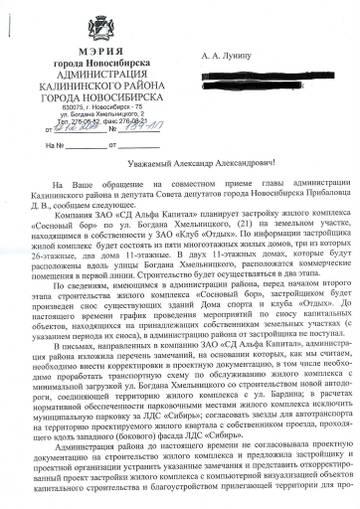 http://s7.uploads.ru/t/g69xm.jpg