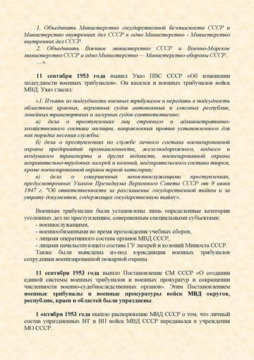 http://s7.uploads.ru/t/gBeoL.jpg