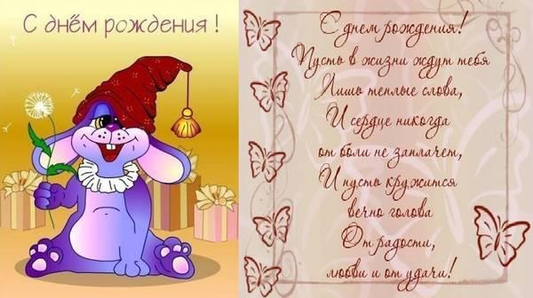 http://s7.uploads.ru/t/gEU5z.jpg