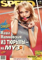 http://s7.uploads.ru/t/gEvmw.jpg