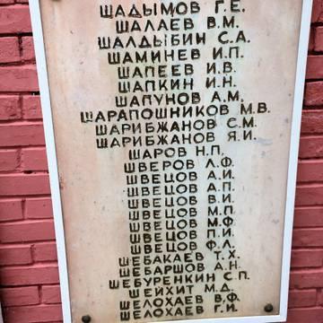 http://s7.uploads.ru/t/gI2vM.jpg
