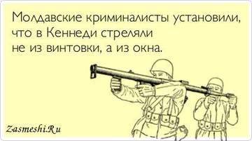 http://s7.uploads.ru/t/gKnMi.jpg