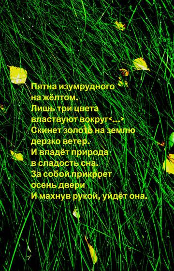 http://s7.uploads.ru/t/gKzTN.jpg