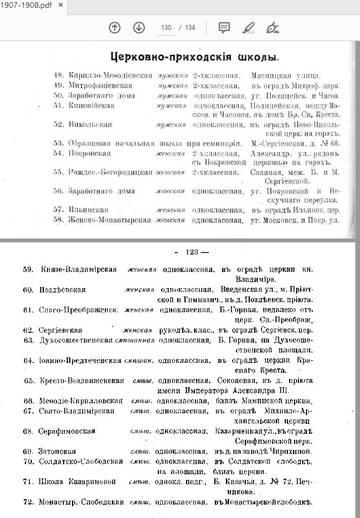 http://s7.uploads.ru/t/gL5aF.jpg