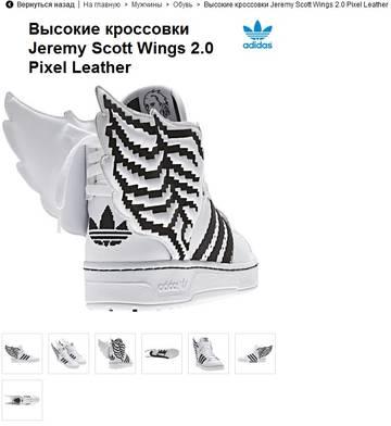 http://s7.uploads.ru/t/gM3S6.jpg