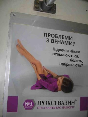 http://s7.uploads.ru/t/gNlM0.jpg