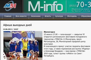http://s7.uploads.ru/t/gPIuy.jpg