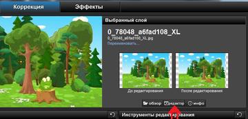 http://s7.uploads.ru/t/gQMwy.png