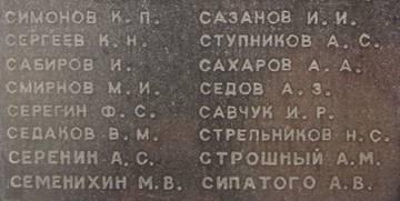 http://s7.uploads.ru/t/gRs4C.jpg