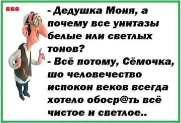 http://s7.uploads.ru/t/gSpwJ.jpg