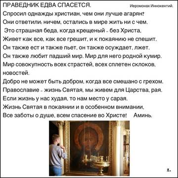 http://s7.uploads.ru/t/gYUmr.jpg