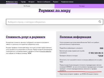http://s7.uploads.ru/t/gYe4O.jpg