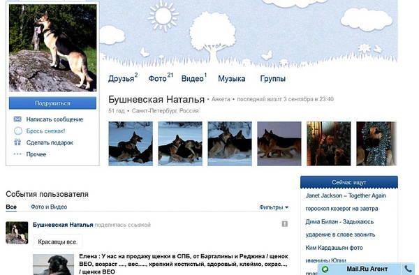 http://s7.uploads.ru/t/gaSYL.jpg
