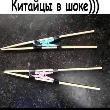 http://s7.uploads.ru/t/gcAaV.jpg