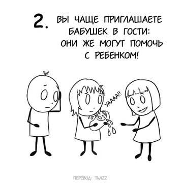 http://s7.uploads.ru/t/gfME0.jpg