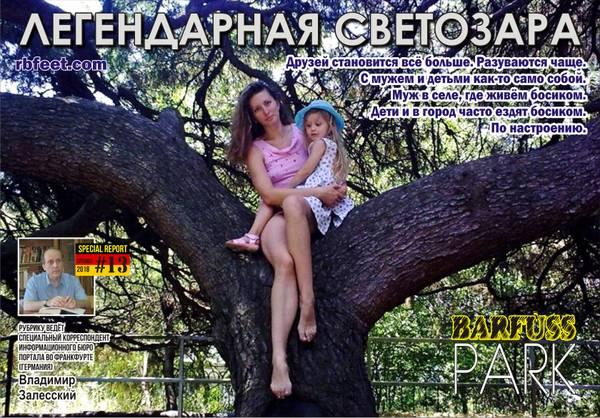 http://s7.uploads.ru/t/gfQB6.jpg