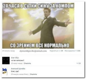 http://s7.uploads.ru/t/gi04w.jpg